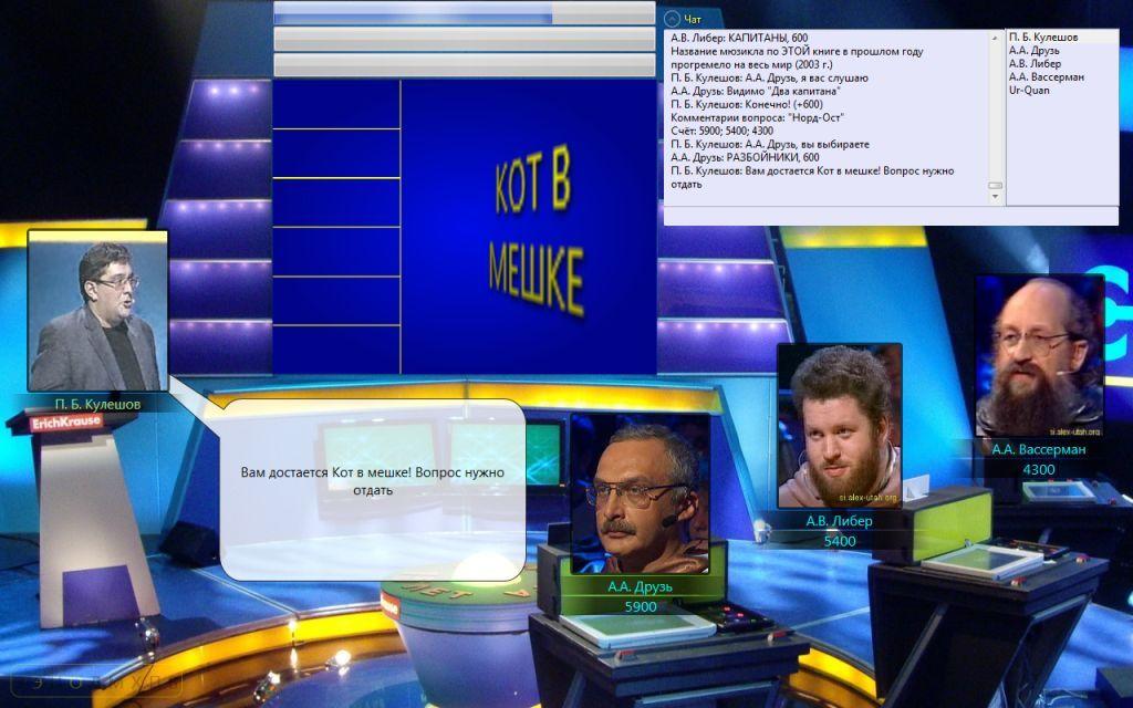 internet-igra-svoya-igra